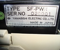 7 YAMABISHI POWER UNIT SF-PWH