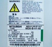 4 TYPENSCHILD MDS-B-V1-45