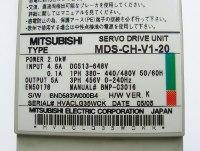 4 TYPENSCHILD MDS-CH-V1-20