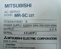 4 TYPENSCHILD MR-SC33T