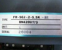 4 TYPENSCHILD FR-SGJ-2-5.5K-BR