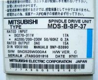 4 TYPENSCHILD MDS-B-SP-37
