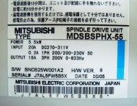 4 TYPENSCHILD MDSBSPHX-55