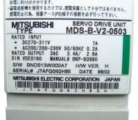 4 TYPENSCHILD MDS-B-V2-0503