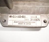 4 TYPENSCHILD MR-S11-103-E01