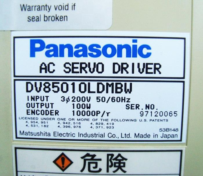 SHOP, Kaufen: PANASONIC DV85010LDMBW FREQUENZUMFORMER
