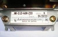 TYPENSCHILD MITSUBISHI MR-S12-40A-Z33