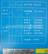 4 FAULT CODE FMD-5AC-22 FRENIC SPINDEL