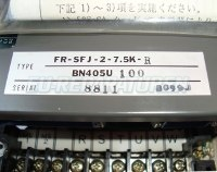 4 TYPENSCHILD FR-SFJ-2-7.5K-R