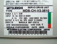 4 TYPENSCHILD MDS-CH-V2-3510
