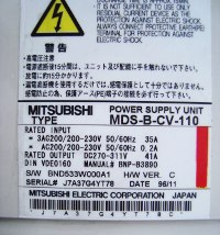 4 TYPENSCHILD MDS-B-CV-110