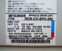4 TYPENSCHILD MDS-CH-SPH-26