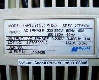 4 TYPENSCHILD GPD515C-A033