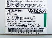 4 TYPENSCHILD MDS-B-V1-70