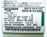 4 TYPENSCHILD MDS-B-V2-0303