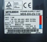 4 AUSTAUSCH MDS-DH-CV-110 MIT GARANTIE