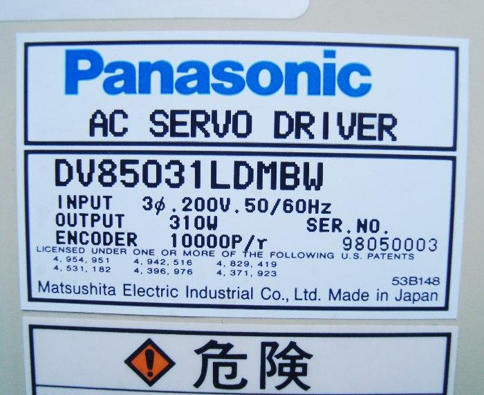 SHOP, Kaufen: PANASONIC DV85031LDMBW FREQUENZUMFORMER