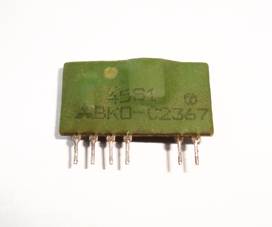 SHOP, Kaufen: MITSUBISHI ELECTRIC BKO-C2367 HYBRID IC