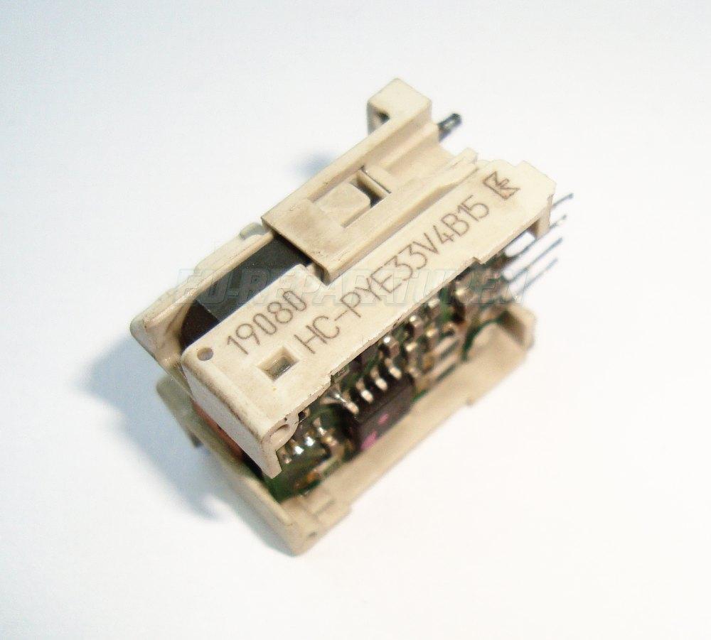 SHOP, Kaufen: KOHSHIN HC-PYE33V4B15 STROMWANDLER